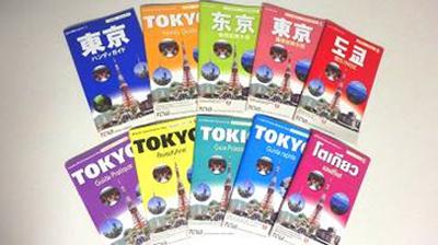 the tokyo cheapo guide book pdf