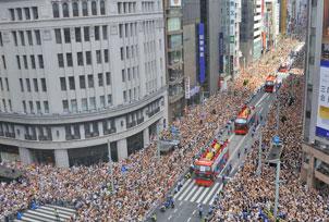 History of Tokyo - Tokyo Metropolitan Government