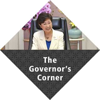 'The Governor's Corner' from the web at 'http://www.metro.tokyo.jp/ENGLISH/IMG/btn_corner.jpg'