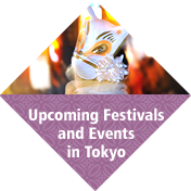 'Upcoming Festivals and Events in Tokyo' from the web at 'http://www.metro.tokyo.jp/ENGLISH/IMG/btn_event.png'