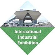 'International Industrial Exhibition' from the web at 'http://www.metro.tokyo.jp/ENGLISH/IMG/btn_exhibition.png'