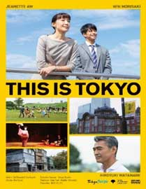 "Image of a poster for ""This is Tokyo"