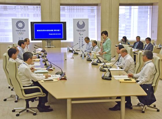 第9回都政改革本部会議|東京都