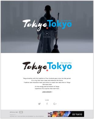 tokyo tokyo��������������������