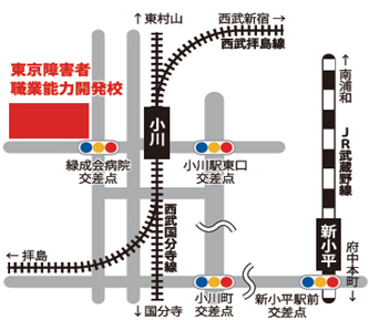 東京都の職業訓練校で取得可能な資格一覧 | 資格一覧