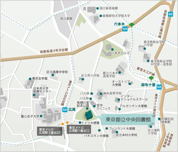 2019年日本ペルー交流年記念展示を開催|東京都