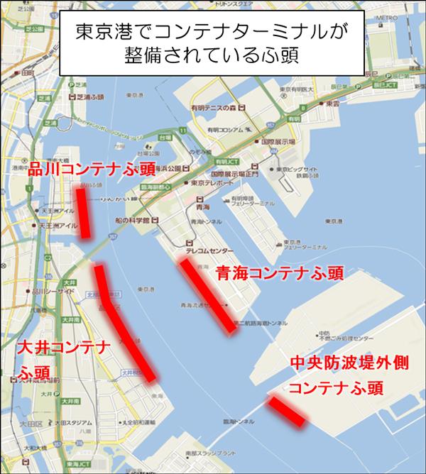 コンテナターミナルの画像