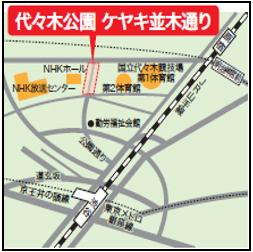 公園までの地図