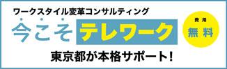 ロゴ画像3