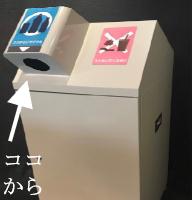 新デザインの自動販売機横リサイクルボックスを使用した異物混入低減対策