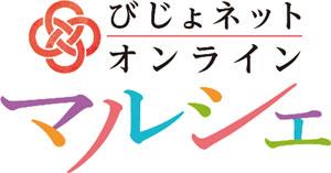 ロゴ画像2